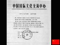 China Campain 1989