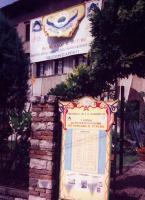 entrata alla mostra del Portico Archetti