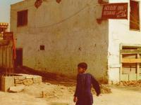 Kabul - chicken street , 1973