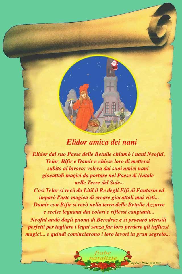 tolkien essay fairy tales